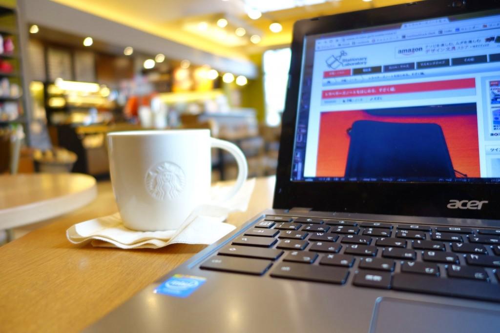 スターバックスコーヒー 神戸垂水桃山台店でコワーキング