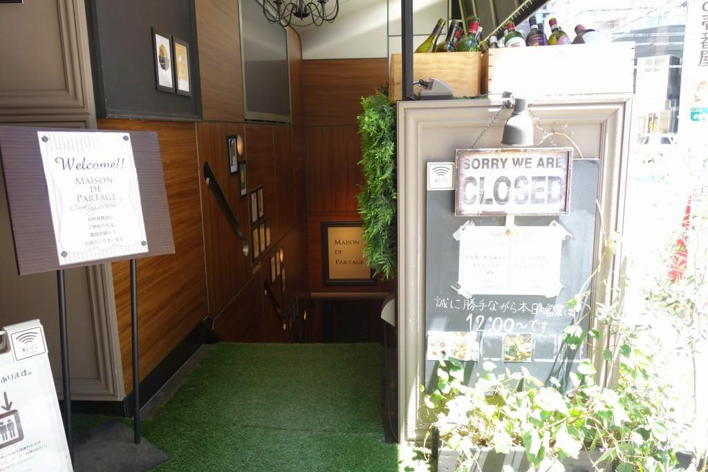神戸三宮でパスタランチならメゾンパタジェがおすすめ