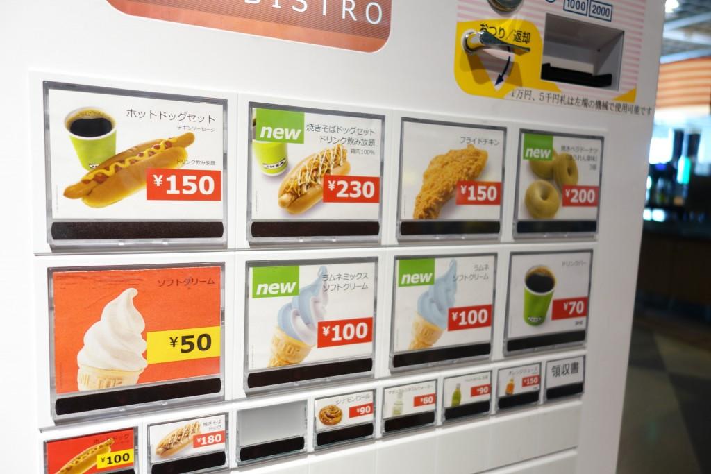 IKEA神戸のフードコートで座って食べる方法
