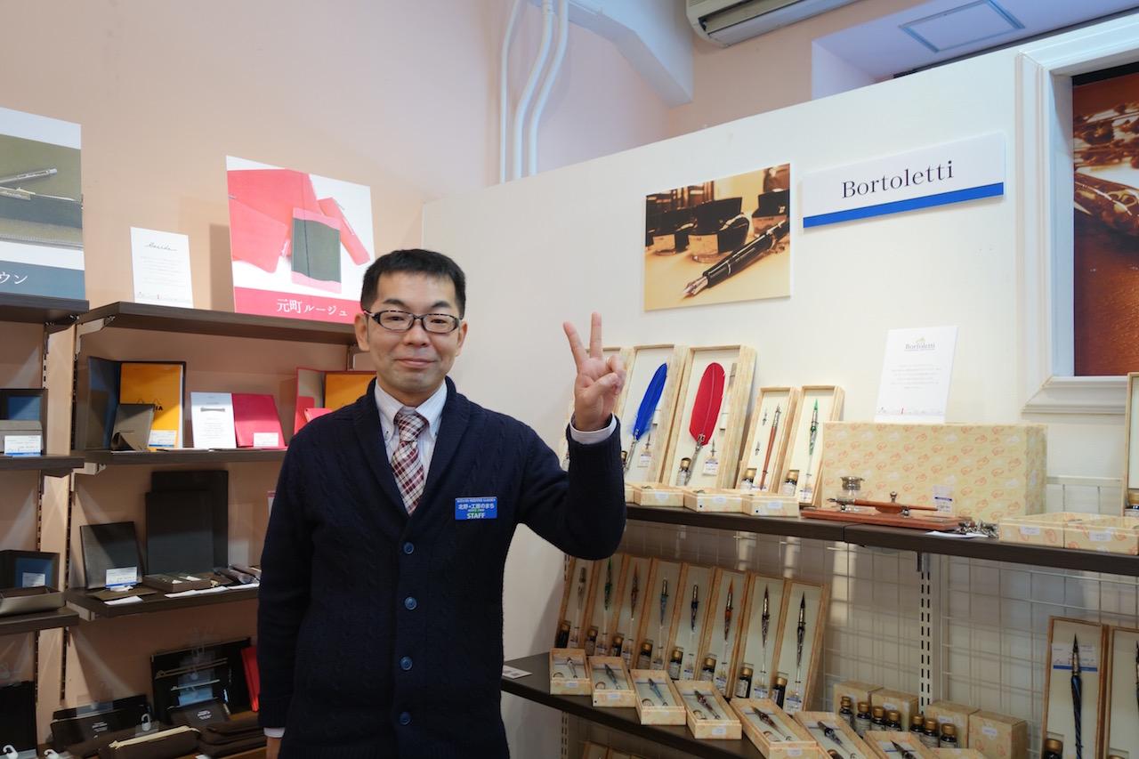 Kobe INK物語 by NAGASAWA