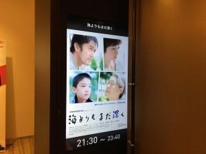 テラッソ姫路の映画館 アースシネマズ姫路のレイトショーが流行らない理由を考えてみた