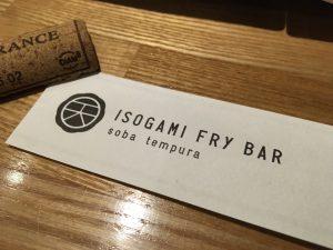 蕎麦メイン?呑めるソバ屋?神戸三宮にあるイソガミフライバルが斜め上を行くそば屋さんでした
