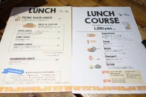 今度は学園都市ブランチのカフェ・ピクニックでランチコースを食べてきた