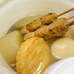 神戸市西区のセブンイレブンでおでん買ったら生姜醤油つけてくれた