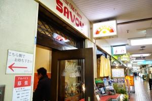 三宮で本格派のカレーが食べたいなら間違いなくSAVOY(サヴォイ)