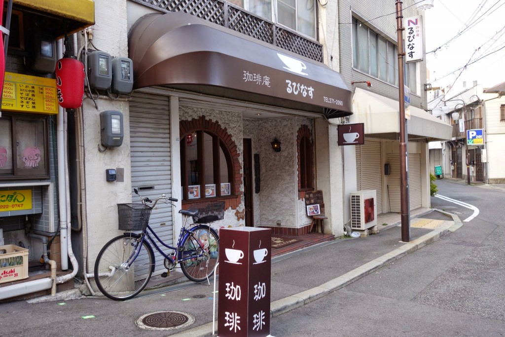 三宮駅から徒歩3分のイケてる隠れ家的喫茶店るぴなす