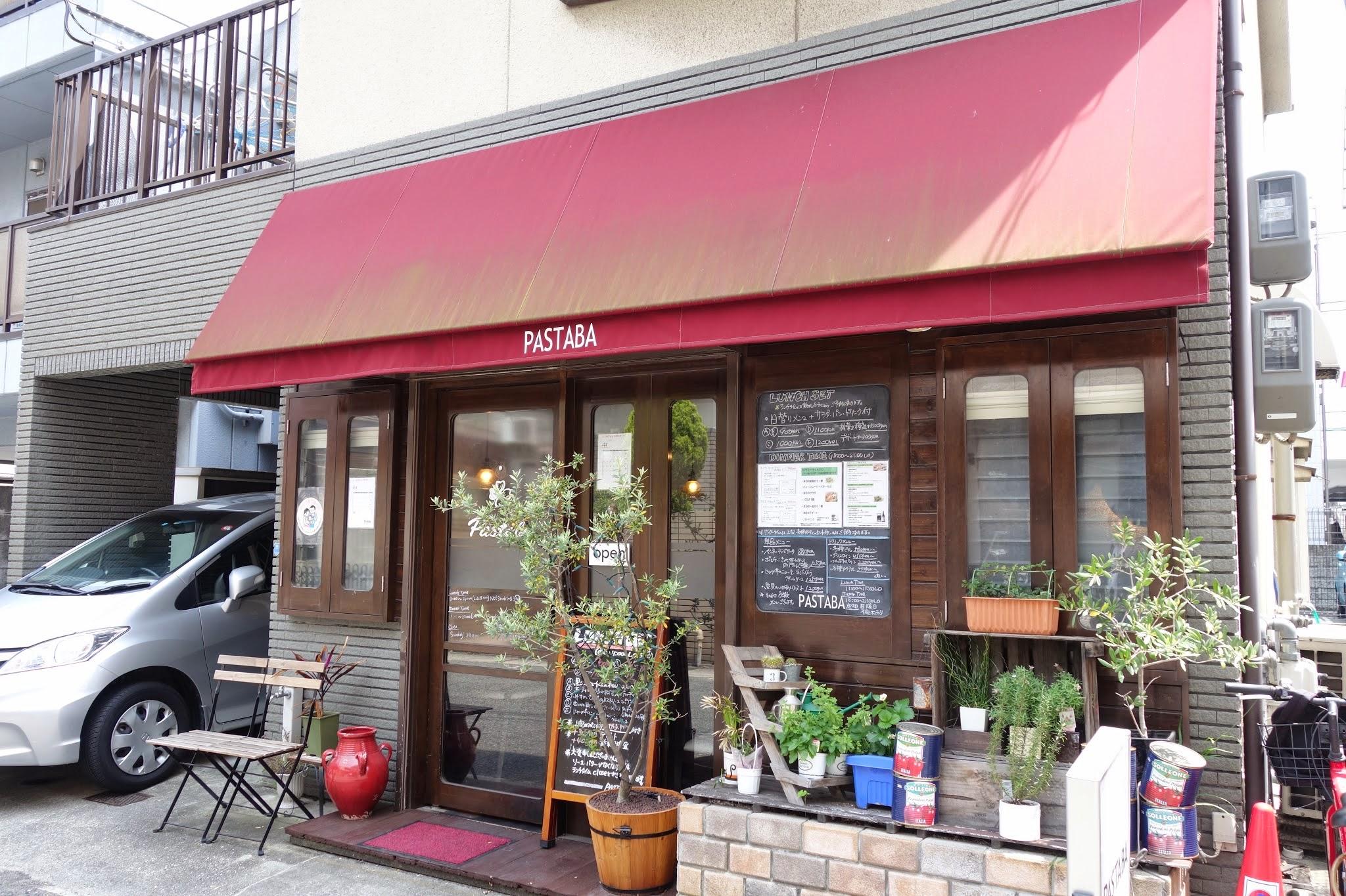 イタリアンなら神戸の六甲道駅降りてすぐのパスタバへ!フレーバーバターがたまりません