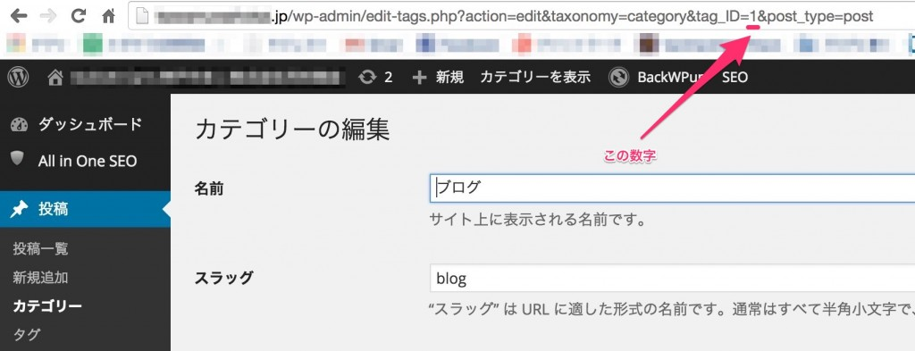 WordPressで投稿カテゴリーごとにテンプレートを変更する方法