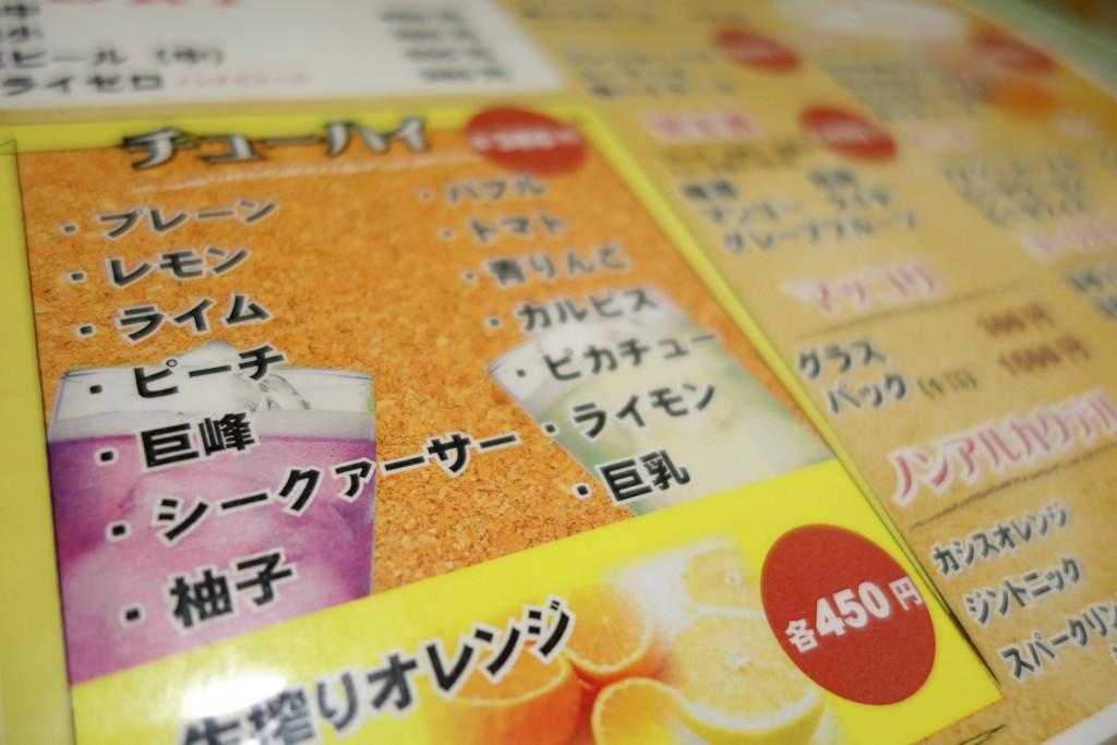 神戸市西区伊川谷の海鮮炉ばた居酒屋【伊川谷丸】がおすすめな理由