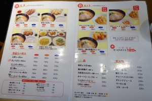 垂水駅前でラーメンが食べたくなったので古潭(こたん) プリコ垂水店に寄ってみた