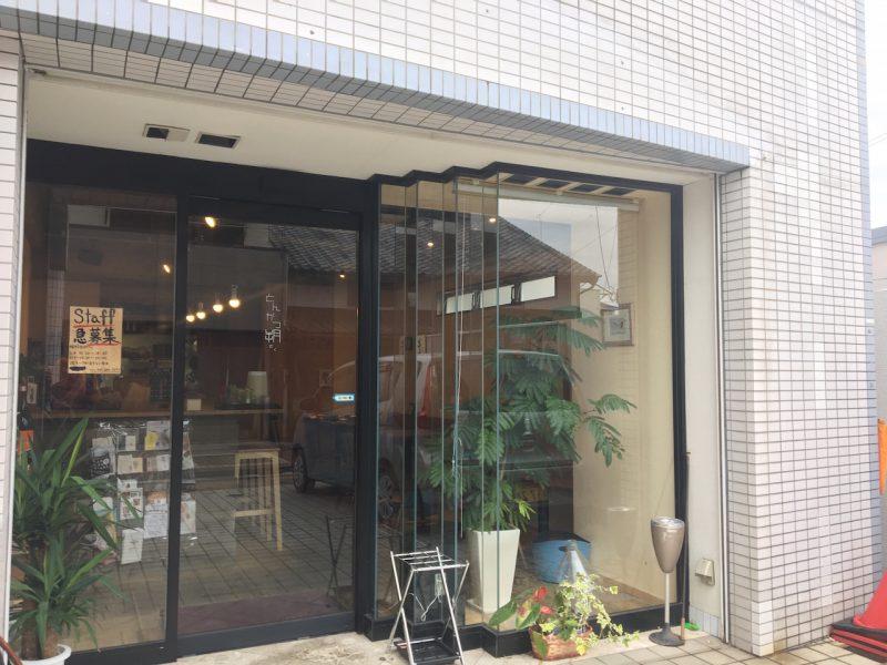 姫路市民必見!野里商店街の中にあるとんかつ朔さくが美味しい