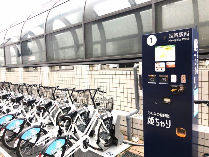 姫路のレンタサイクル 姫ちゃりは乗り方が難しい?実際に自転車をレンタルして検証してみた