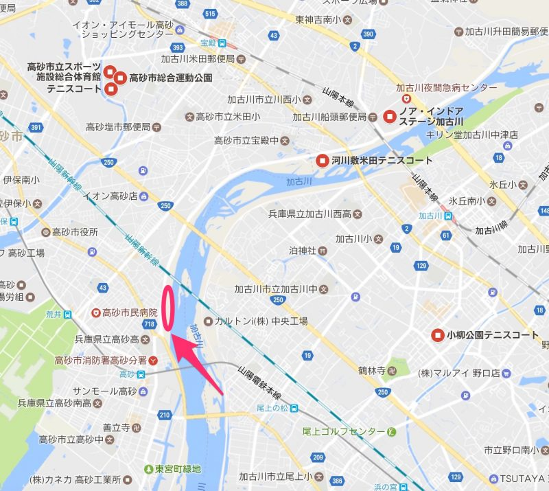 加古川 無料 テニスコート