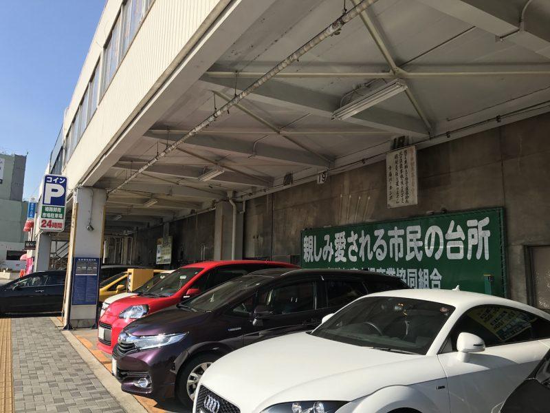 姫路駅北ピオレすぐ 格安の駐車場 姫路卸売市場駐車場