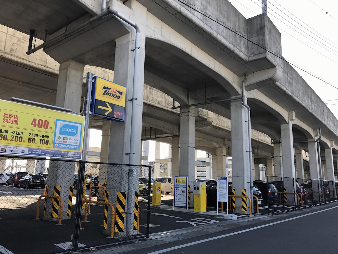 姫路駅北ピオレすぐ 格安の駐車場 タイムズ姫路駅西第11